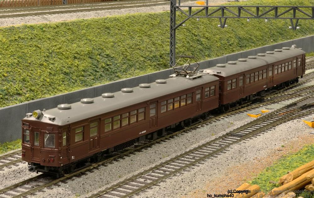 KATOHOゲージ クモハ41+クハ55(2両) 鉄道模型 3-503