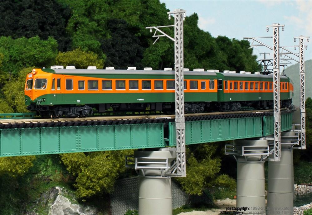 KATO Nゲージ 80系300番台 飯田線 4両セット 鉄道模型 10-1384
