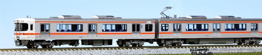 KATO Nゲージ 313系0番台東海道本線 4両セット 鉄道模型 10-1382