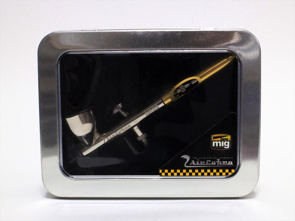 アモ エアコブラ エアブラシ 模型用グッズ AMO-8625