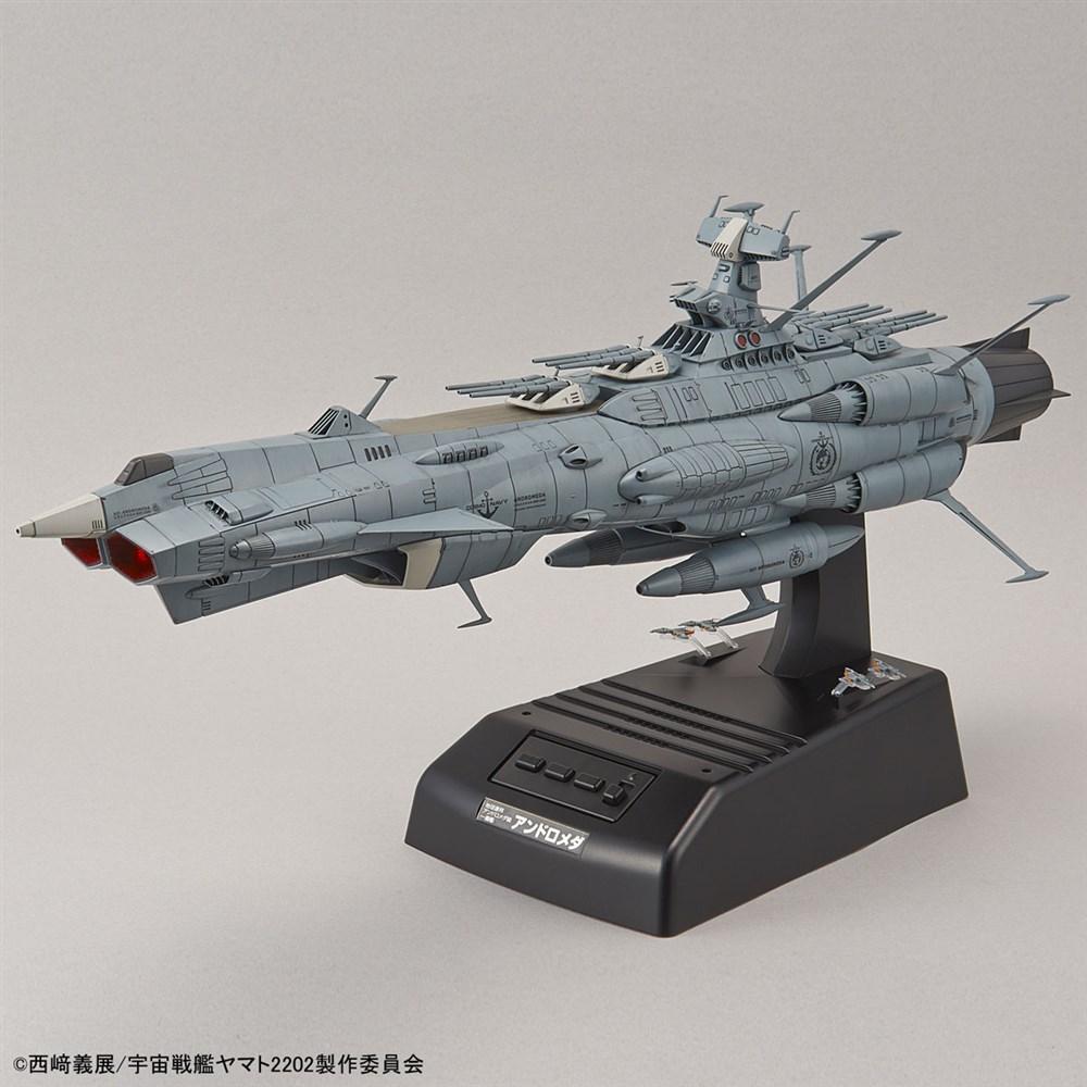 バンダイ1/1000 アンドロメダ ムービーエフェクト 「宇宙戦艦ヤマト」より プラモデル 4549660145004