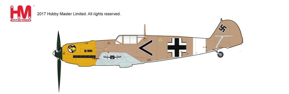 ホビーマスター1/48 Bf-109E-7/TROP メッサーシュミット