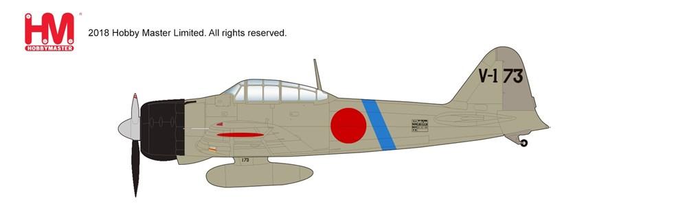 ホビーマスター1/48 零式艦上戦闘機二一型
