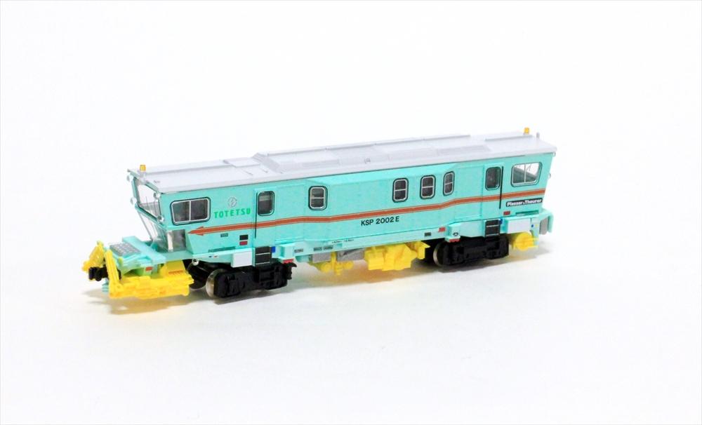 グリーンマックス Nゲージ完成品 バラストレギュレータ-KSP2002E東鉄工業色 鉄道模型パーツ 4784