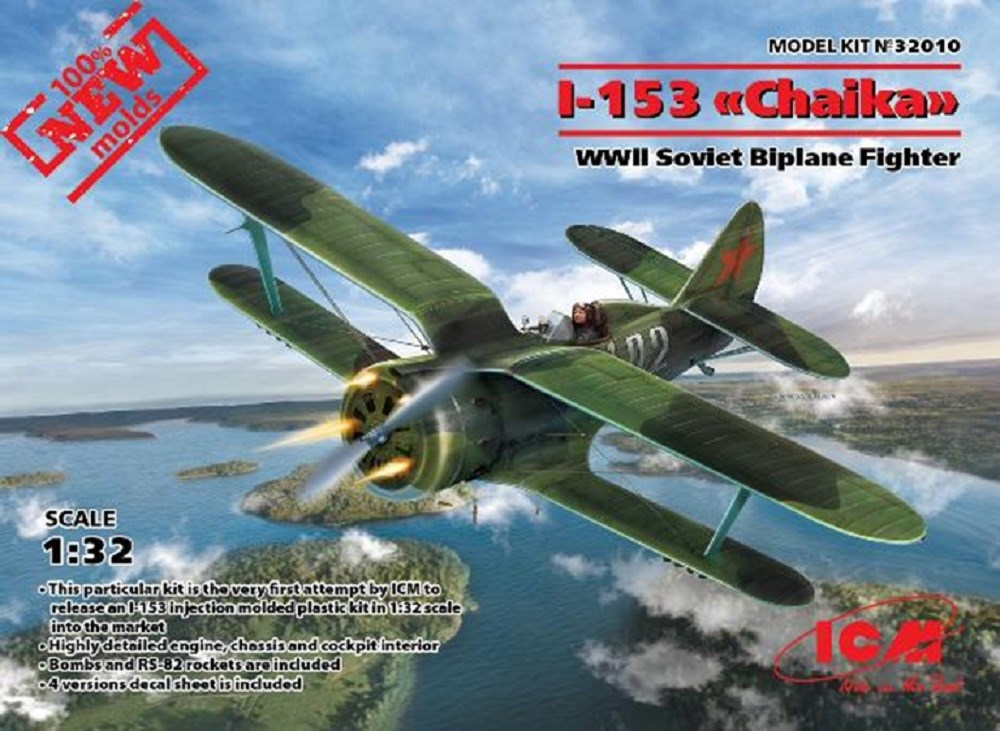 ICM 1/32 ポリカルポフ I-153 チャイカ スケールプラモデル 32010