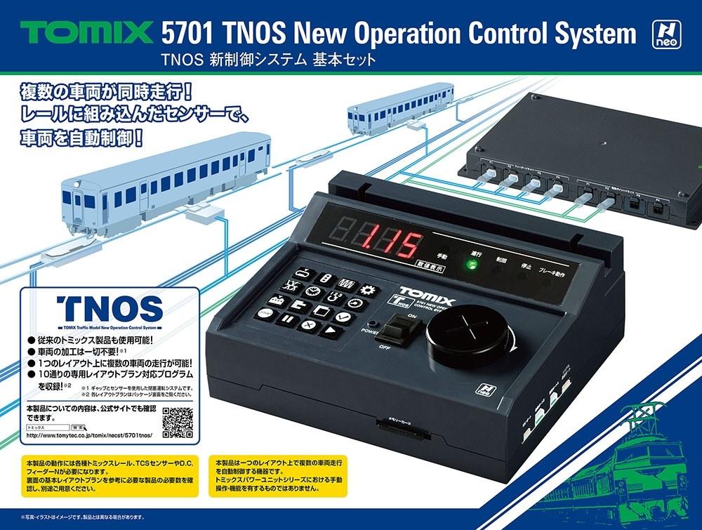 トミックスNゲージ TNOS新制御システム基本セット 鉄道模型パーツ 5701