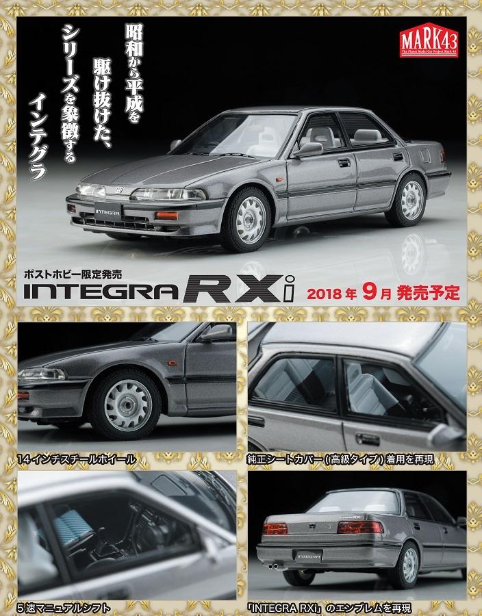 【予約】MARK43【ポストホビー限定】1/43ホンダインテグラ(DA7)RXi1991純正シートカバー(高級タイプ)グレーメタリック完成品ミニカーPM4394RPH送料無料