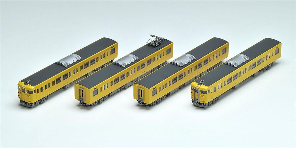 トミックスNゲージ JR 115-2000系近郊電車(JR西日本40N更新車・黄色)基本セット 鉄道模型 98286