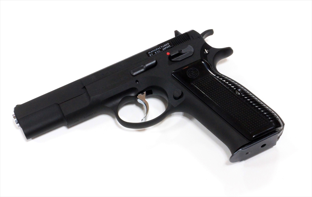 KSC ガスガン Cz75 1stバージョン ヘビーウェイト 4544416017635
