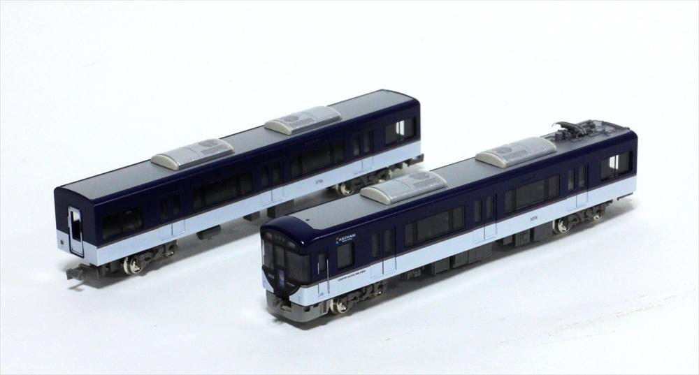 グリーンマックスNゲージ 京阪3000系(京阪特急)8両編成セット(動力付き) 鉄道模型 30735
