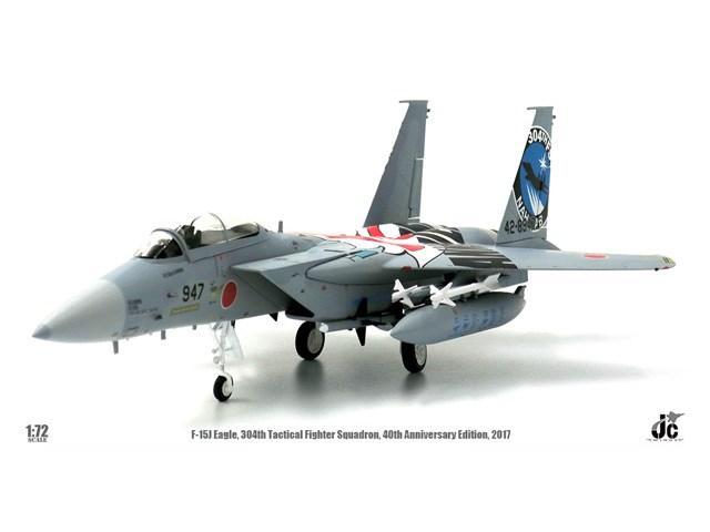 驚きの価格が実現! JCW 1/72 F-15J JCW-72-F15-005 航空自衛隊 #42-8947 第304飛行隊 創設40周年記念塗装機 2017 #42-8947 F-15J 完成品 艦船・飛行機 JCW-72-F15-005, 阿知須町:f6f36cb7 --- canoncity.azurewebsites.net