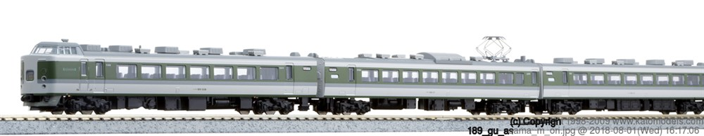 KATONゲージ 189系 「あさま」 小窓編成 5両基本セット 鉄道模型 10-1501