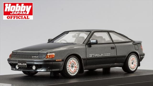 1/43 MARK43 (PM4337SGM) トヨタ セリカ GT-FOUR (ST165) 1987 スポーツホイール グレーM 送料無料