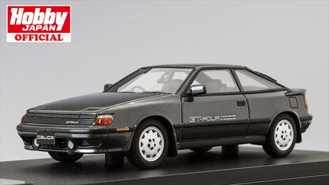 1/43 MARK43 (PM4337GM) トヨタ セリカ GT-FOUR (ST165) グレーM 送料無料