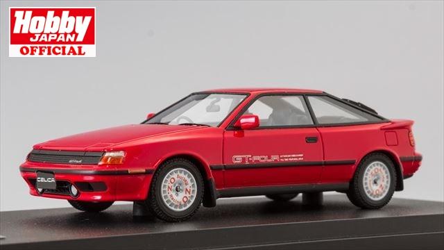 1/43 MARK43 (PM4337SR) トヨタ セリカ GT-FOUR (ST165) 1987 スポーツホイール スーパーレッドII 送料無料