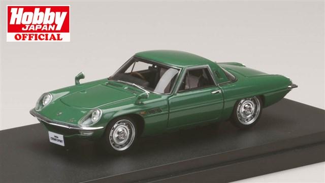 MARK43 (PM4381G) 1/43 マツダ コスモスポーツ (L10B) 1967 グリーンメタリック 送料無料