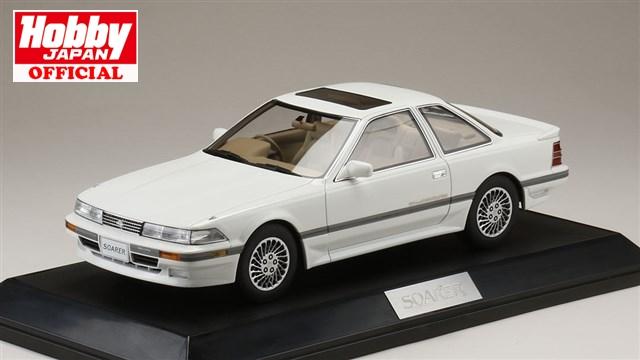HobbyJAPAN 1/18 トヨタ ソアラ 2.0GT-ツインターボ (GZ20) 1990 スーパーホワイト 完成品ミニカー HJ1801EW 送料無料