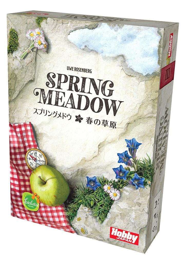 土日出荷可能 直営店 ボードゲーム ホビージャパン スプリングメドウ 4981932024134 日本語版 人気の定番 春の草原