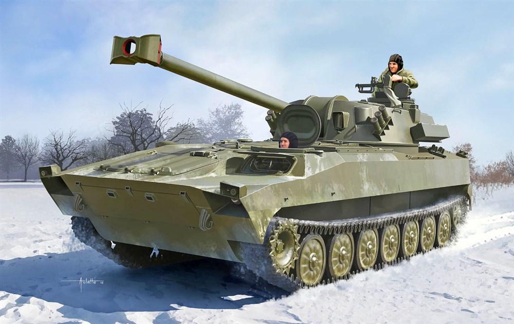 土日出荷可能 スケールプラモデル トランペッター 1 売り出し 商い 35 ロシア連邦軍 2S34 ホースタ自走榴弾砲 09562 スケールモデル