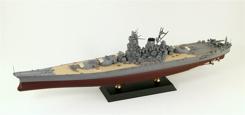 ピットロード 1/700 WPシリーズ 日本海軍 戦艦 大和 最終時 スケールプラモデル WP01
