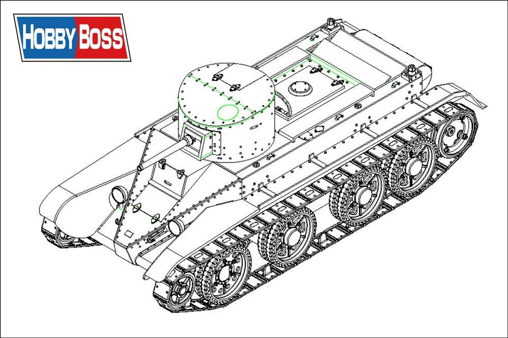 ホビーボス 1/35 ソビエトBT-2快速戦車(初期型) スケールプラモデル 84514