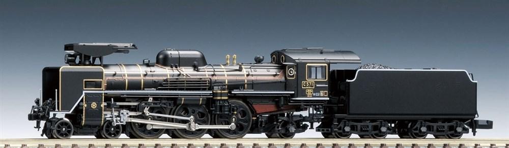 トミックスNゲージ JR C57形蒸気機関車(1号機) 鉄道模型 2004