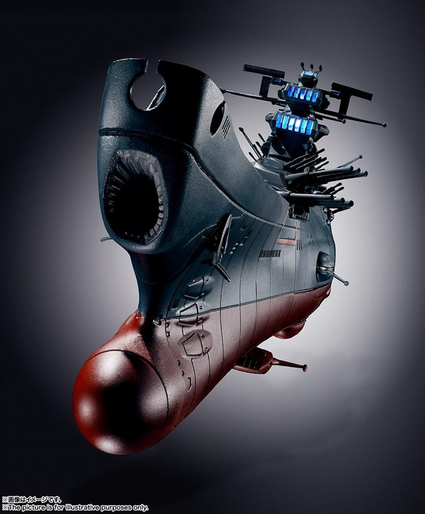 バンダイ 超合金魂 GX-86 宇宙戦艦ヤマト2202 「宇宙戦艦ヤマト2202」より フィギュア 4573102552655