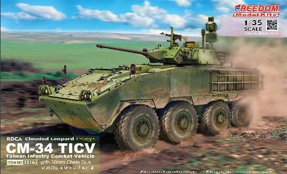 フリーダムモデル 1/35 ROCA CM-34