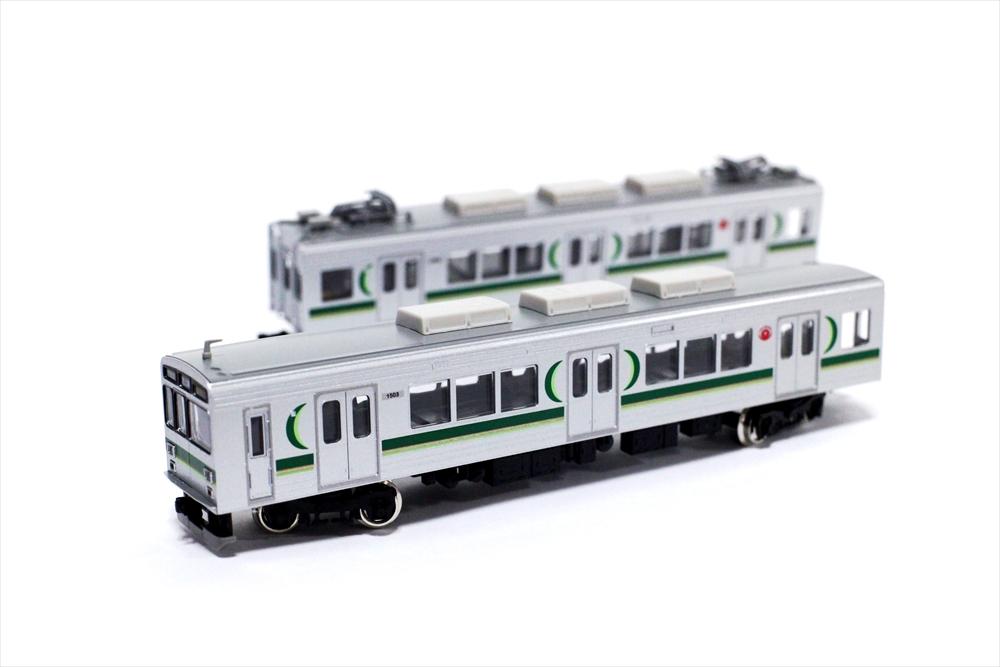 グリーンマックスNゲージ 東急1000系(1500番代・従来型スカート・登場時)3両編成セット 動力付き 鉄道模型 30761