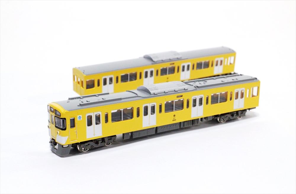 【超歓迎された】 グリーンマックスNゲージ 鉄道模型 西武新2000系前期形(狭山線・2513編成・ベンチレーター撤去後)4両編成セット(動力付き) 鉄道模型 30763 30763, PANTONE Color Resources P.J:c4303911 --- clftranspo.dominiotemporario.com