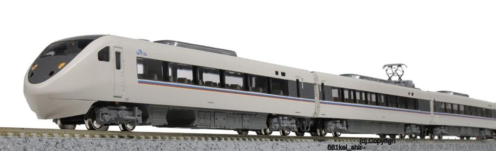 KATONゲージ 681系『しらさぎ』 6両基本セット 鉄道模型 10-1313