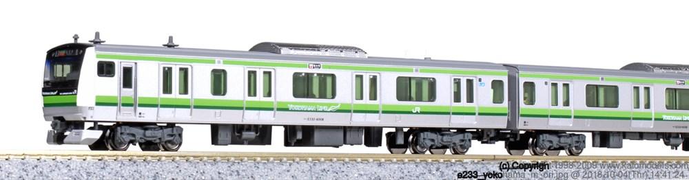 KATO Nゲージ E233系6000番台 横浜線 8両セット 鉄道模型 10-1444
