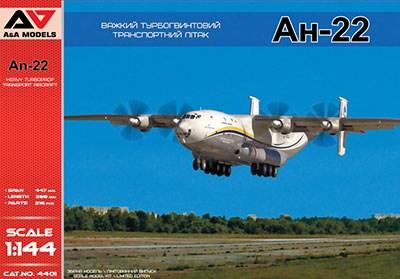 モデルスビット 1/144 露・アントノフAn-22アンテーイ超大型輸送機(A&Amodelブランド) スケールプラモデル MVA14401