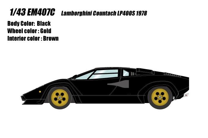 【予約】 アイドロン 1/43 ランボルギーニ カウンタック LP400S 1978 ブラック 完成品ミニカー EM407C