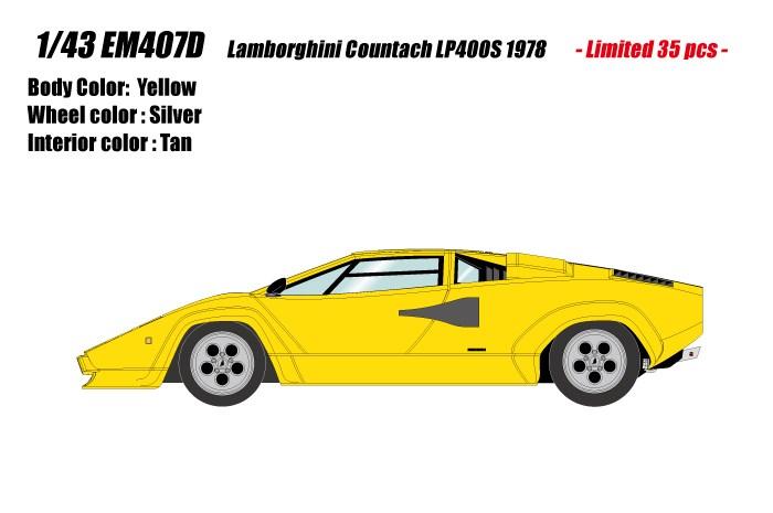 【予約】 アイドロン 1/43 ランボルギーニ カウンタック LP400S 1978 イエロー 完成品ミニカー EM407D