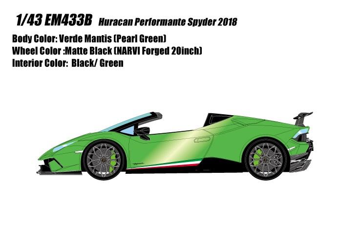 【予約】 アイドロン 1/43 ランボルギーニ ウラカン ペルフォマンテ スパイダー 2018 ヴェルデマンティス(パールグリーン) 完成品ミニカー EM433B