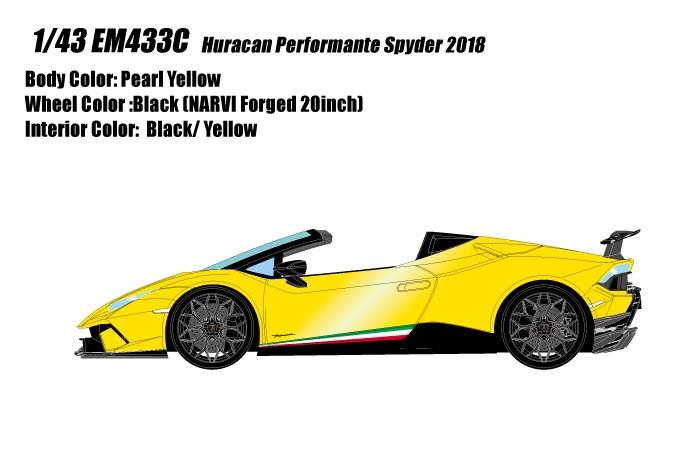【予約】 アイドロン 1/43 ランボルギーニ ウラカン ペルフォマンテ スパイダー 2018 パールイエロー 完成品ミニカー EM433C