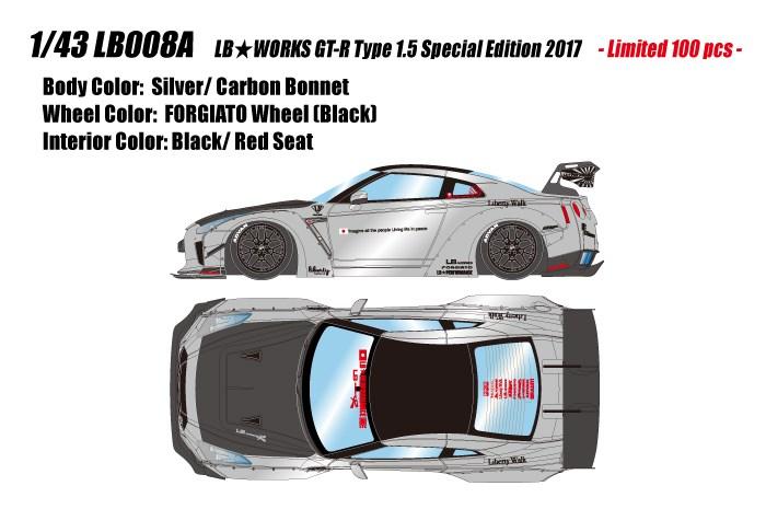 【予約】 アイドロン 1/43 LB★WORKS GT-R タイプ 1.5 スペシャルエディション 2017 完成品ミニカー LB008A