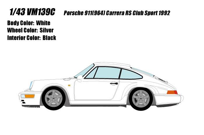 ヴィジョン 1/43 ポルシェ 911(964) カレラ RS クラブスポーツ 1992 ホワイト 完成品ミニカー VM139C