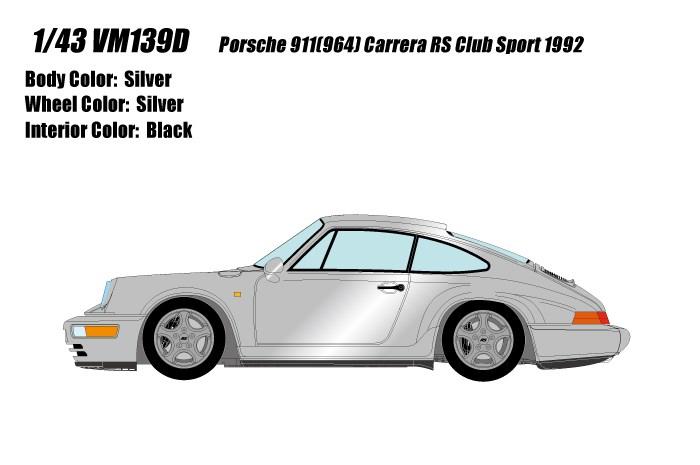【予約】 ヴィジョン 1/43 ポルシェ 911(964) カレラ RS クラブスポーツ 1992 シルバー 完成品ミニカー VM139D