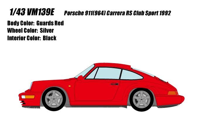【予約】 ヴィジョン 1/43 ポルシェ 911(964) カレラ RS クラブスポーツ 1992 ガーズレッド 完成品ミニカー VM139E