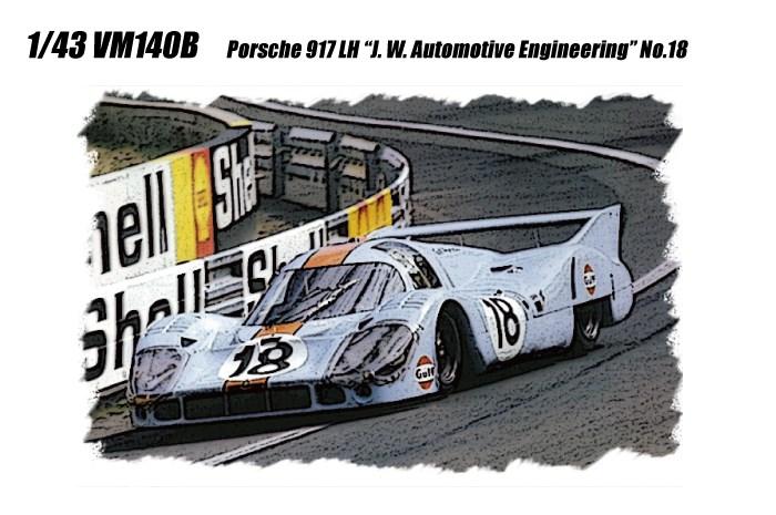【予約】 ヴィジョン 1/43 ポルシェ 917 LH J. W. オートモーティブ エンジニアリング No.18 1971 ル・マン24時間 完成品ミニカー VM140B