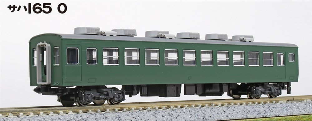 KATO 165系急行『佐渡』 7両増結セット 鉄道模型 10-1489