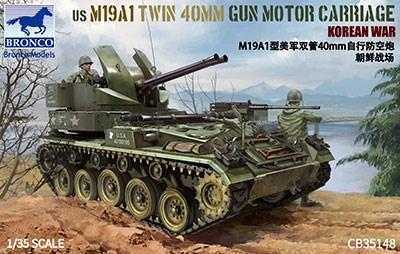 ブロンコモデル 1/35 米M19A1・40mm連装対空自走砲・朝鮮戦争 スケールプラモデル CB35148