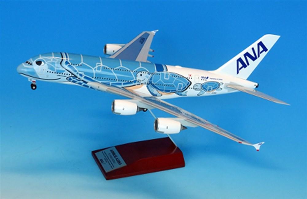 全日空商事 1/200 A380 JA381A FLYING HONU ANAブルー完成品(WiFiレドーム・ギアつき) 完成品 艦船・飛行機 NH20142