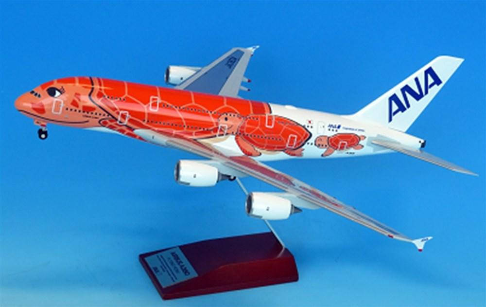 全日空商事 1/200 A380 JA383A FLYING HONU サンセットオレンジ完成品(WiFiレドーム・ギアつき) 完成品 艦船・飛行機 NH20146