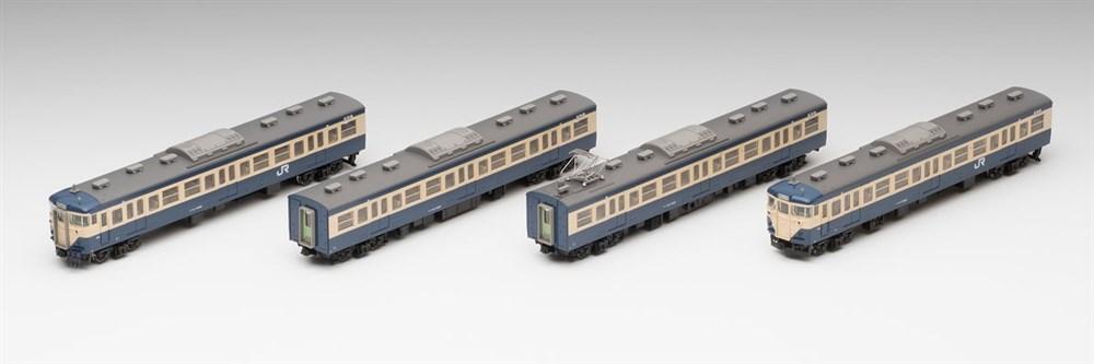 トミックス HOゲージ 国鉄 113-1500系近郊電車(横須賀色)基本セット 鉄道模型 HO-9040