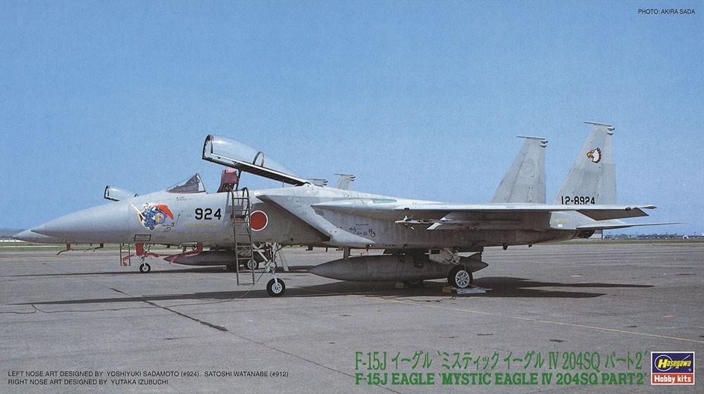 激安通販ショッピング 土日出荷可能 スケールプラモデル ハセガワ 限定価格セール 1 72 F-15J イーグルIV イーグル パート2