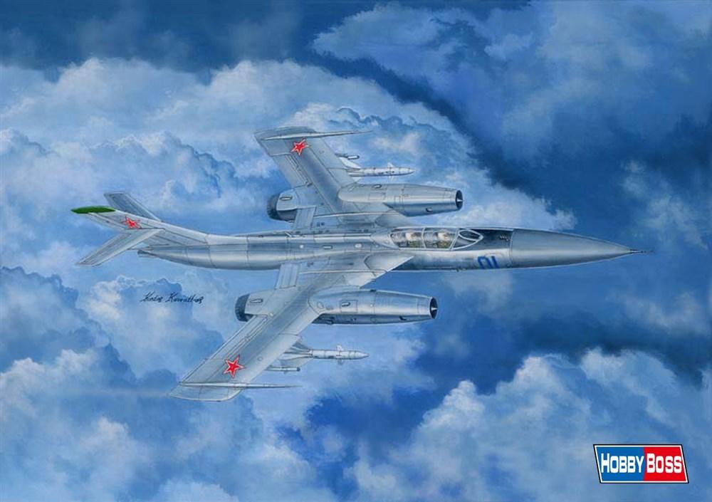 ホビーボス 1/48 エアクラフト シリーズ Yak-28P ファイアバー スケールプラモデル 81767