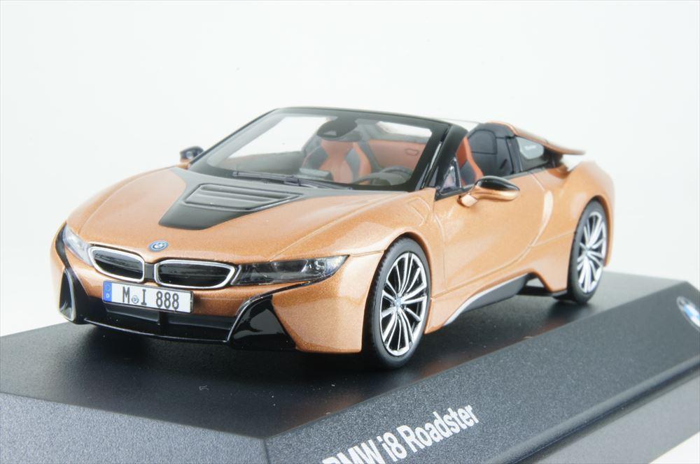 ディーラー別注 1/43 BMW i8 ロードスター 2018 カッパーメタリック/ブラック 完成品ミニカー 80422454785